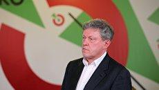 Председатель Федерального политического комитета партии Яблоко Григорий Явлинский. Архивное фото