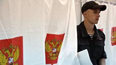 Избирательный участок в Симферополе в единый день голосования. Архивное фото