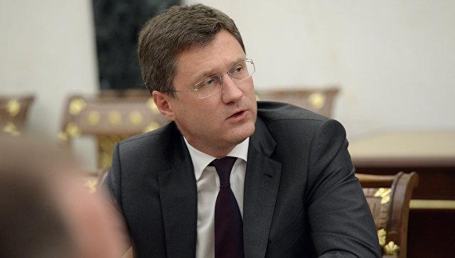 Министр энергетики РФ Александр Новак на совещании президента с членами правительства РФ. 19 сентября 2016