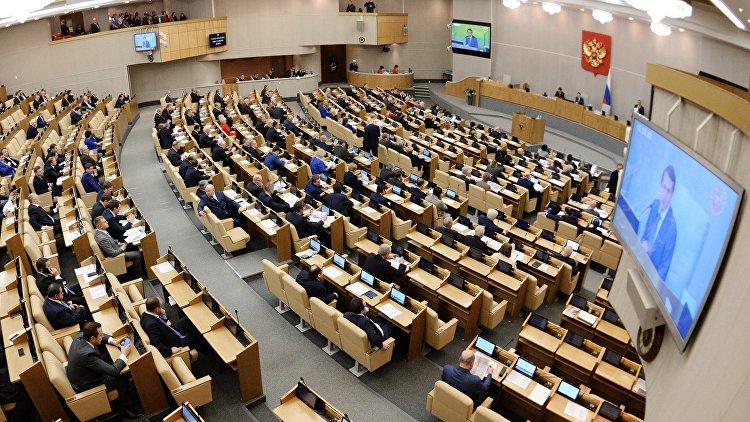 В Госдуму внесен проект о легализации интернет-торговли алкоголем