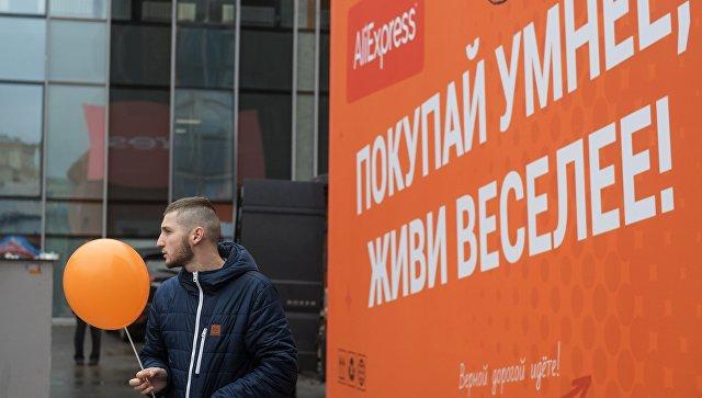 Посетитель у первого в мире шоурума компании AliExpress, открывшегося на Ленинградском вокзале в Москве. Архивное фото
