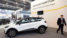Автомобиль Renault Kaptur на выставке. Архивное фото.