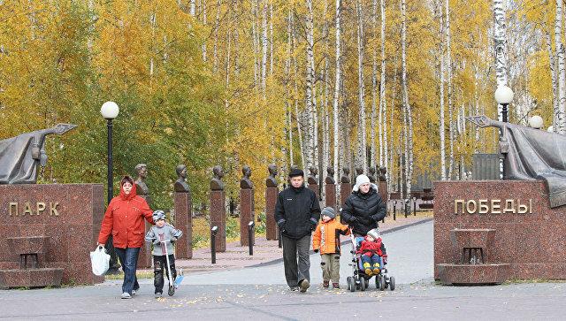 Города России. Ханты-Мансийск. Архивное фото