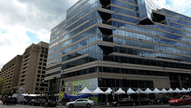 Здания Международного валютного фонда в Вашингтоне.  Архивное фото