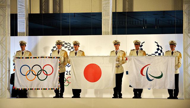 Церемония поднятия флагов Олимпийских и Паралимпийских игр 2020 года в Токио. Архивное фото