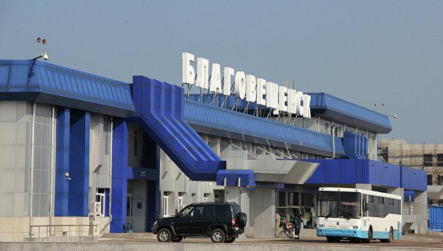 Аэропорт Благовещенск. Архивное фото