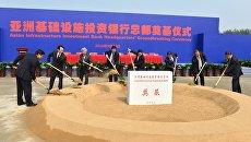Церемония закладки первого камня штаб-квартиры АБИИ