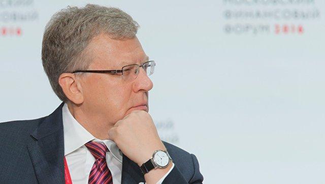 Заместитель председателя Экономического совета при президенте РФ Алексей Кудрин на первом Московском финансовом форуме