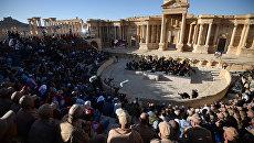 На концерте симфонического оркестра Мариинского театра под руководством Валерия Гергиева в Римском амфитеатре сирийской Пальмиры