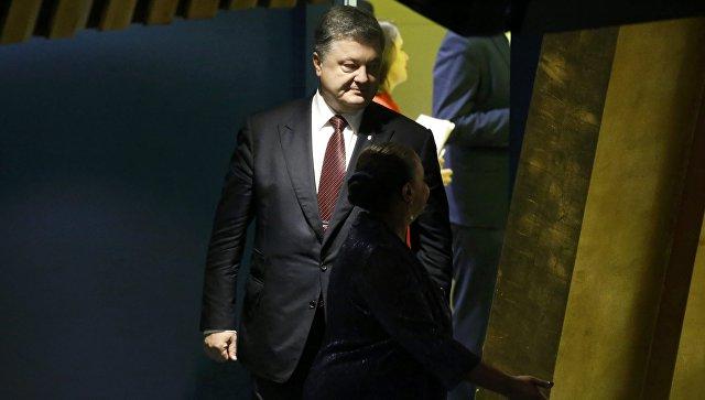 Президент Украины Петр Порошенко перед выступлением на Генеральной ассамблее ООН в Нью-Йорке. 21 сентября 2016 года