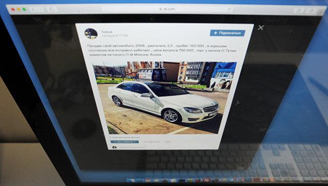 Названы регионы Российской Федерации с наибольшим рынком подержанных авто