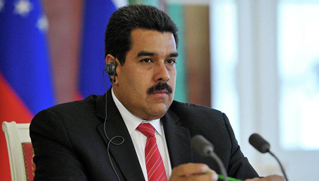 Президент Боливарианской Республики Венесуэла Николас Мадуро Морос. Архивное фото.