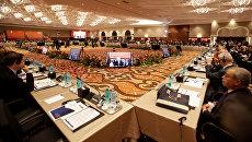 Международный энергетический форум (МЭФ) в Алжире. 27 сентября 2016