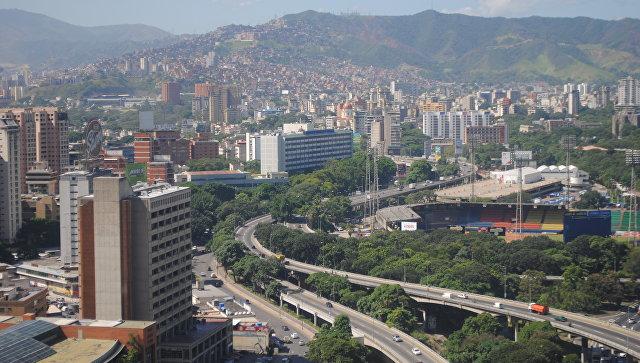 Часть Венесуэлы осталась без электричества из-за крупной аварии