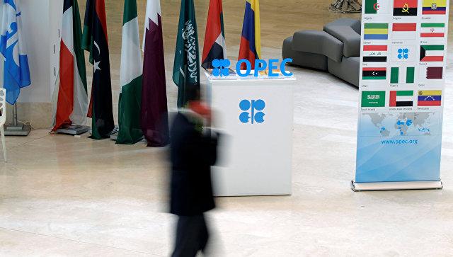Неформальная встреча стран-членов ОПЕК в Алжире. 28 сентября 2016. Архивное фото.