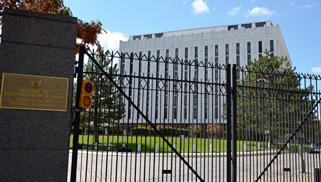 США высылают из Вашингтона и Сан-Франциско 35 российских дипломатов