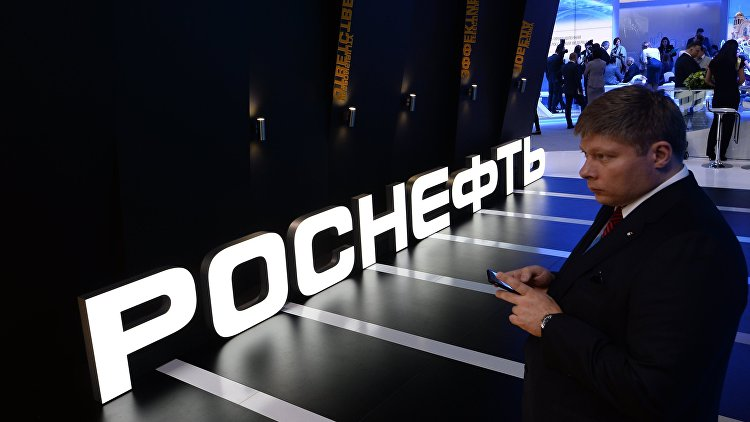 """""""Роснефть"""" и Pertamina подписали соглашение по НПЗ в Индонезии - РИА Новости, 26.05.2016"""