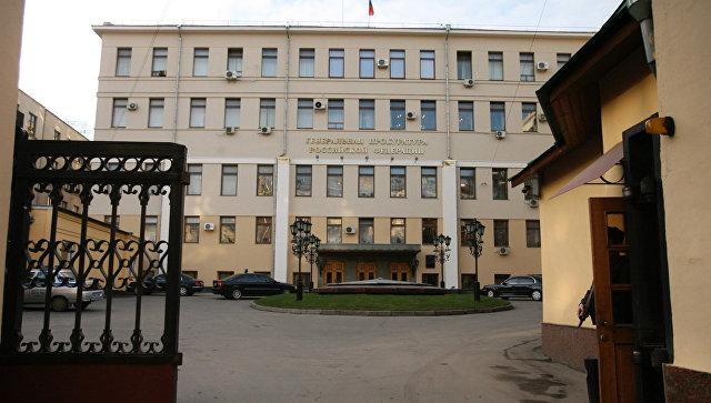 ГПнаправила всуд дело против участника хищения имущества «БТА Банка»