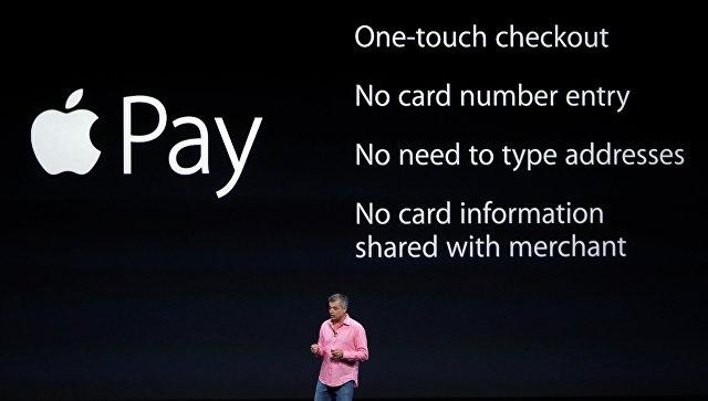 В Российской Федерации тестируется Apple Pay перед октябрьским запуском