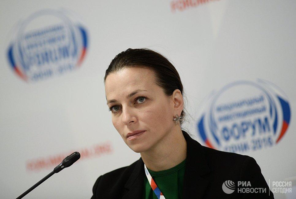 На русском инвестиционном консилиуме вСочи проведут 27 мероприятий