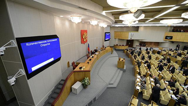 «Справедливая Россия» выдвинула кандидата надолжность вице-спикера Государственной думы