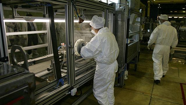 Производство ядерного топлива