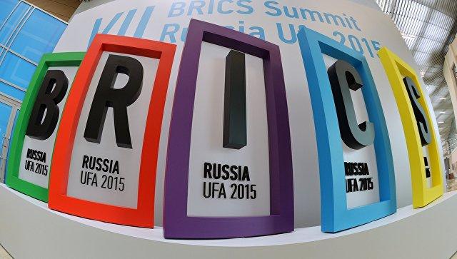 Логотип саммита БРИКС. Архивное фото