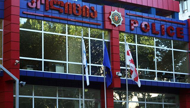 Полицейский участок в Тбилиси.