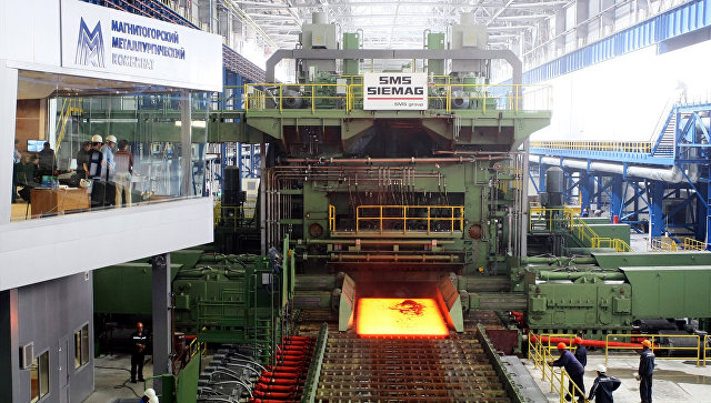 Магнитогорский металлургический комбинат (ММК). Архивное фото