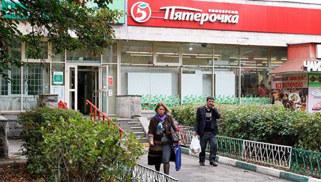 Магазин торговой сети Пятерочка