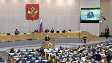 Путин о роли и задачах Госдумы седьмого созыва
