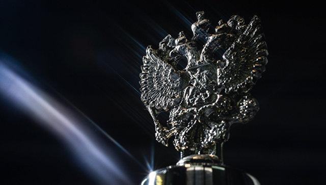 герб россии 2016 фото