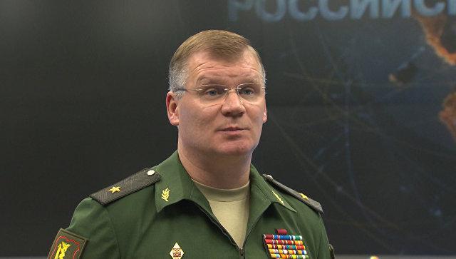 Конашенков предостерег США от ударов по позициям сирийских войск и напомнил о ЗРК
