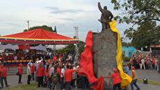 Открытие подаренного Роснефтью памятника Уго Чавесу в Венесуэле