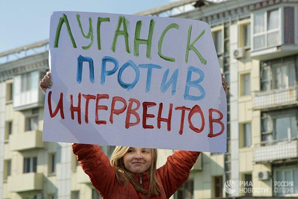 Участница митинга в Луганске против иностранной вооруженной миссии на Донбассе