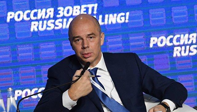 Министр финансов возвратится кобсуждению приватизации при подготовке бюджета на2018- 2020 годы