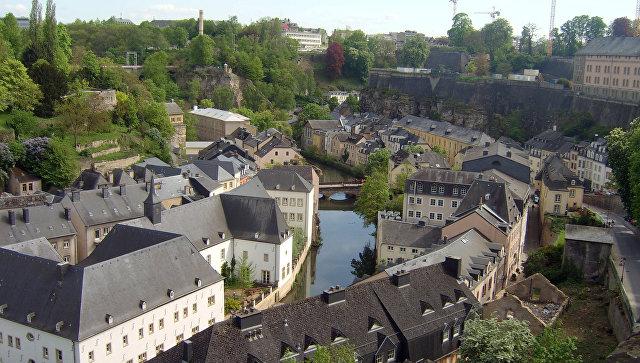 Люксембург. Архивное фото