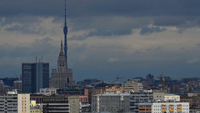 Вид на Москву с Воробьевых гор. архивное фото