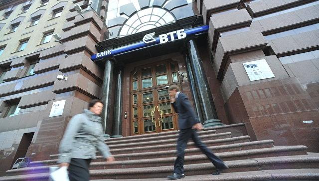 Центральный офис ВТБ в Москве. Архивное фото