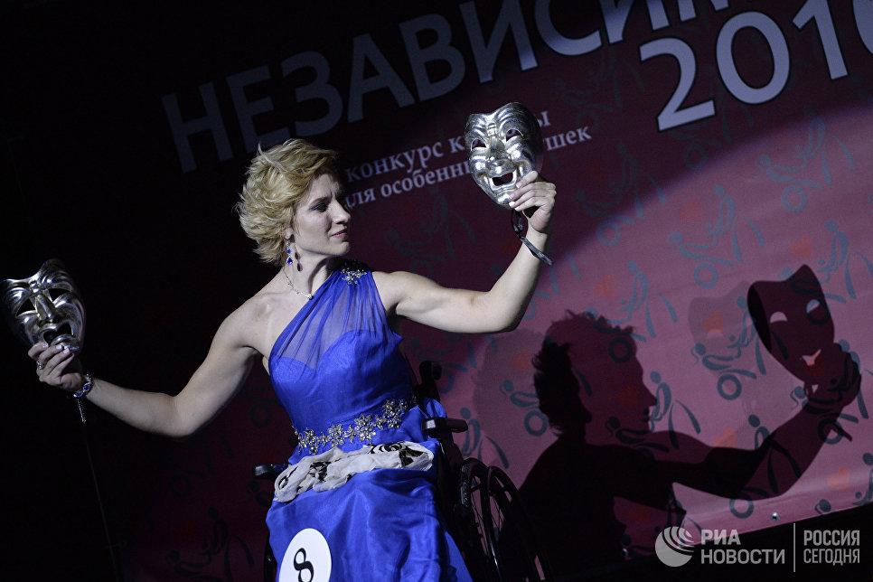 РИА Новости, Мария Каширина - Вице-мисс Независимость 2016