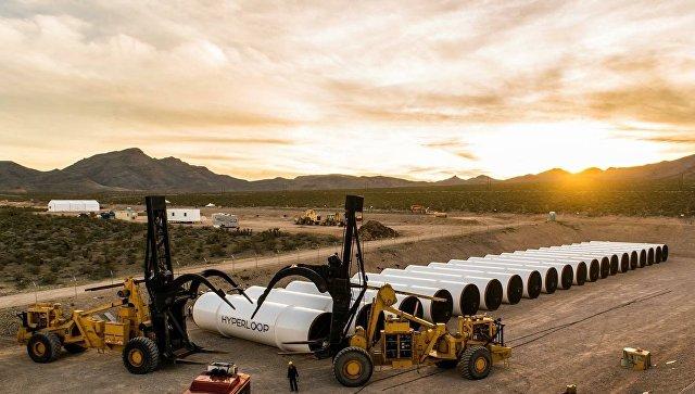 Испытательная площадка Hyperloop One