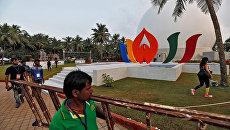 Саммит БРИКС в Гоа