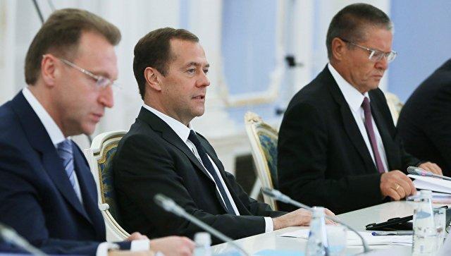 Русская экономика выходит на линию движения роста— Медведев