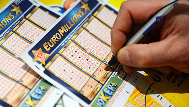 Билет лотереи EuroMillions. Архивное фото
