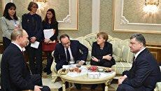 Владимир Путин, Ангела Меркель, Франсуа Олланд и Петр Порошенко. Архивное фото