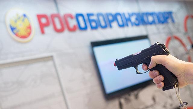 Пистолет Р-446 VIKING на стенде компании Рособоронэкспорт. Архивное фото