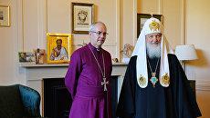 Встреча патриарха Кирилла с архиепископом Кентерберийским в Лондоне