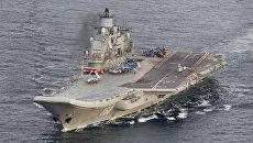 Тяжелый авианесущий крейсер Адмирал Флота Советского Союза Кузнецов международных водах в Норвежском море. 17 октября 2016