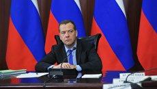 Дмитрий Медведев проводит заседание правительственной комиссии по вопросам социально-экономического развития Северо-Кавказского федерального округа в Ингушетии. 21 октября 2016