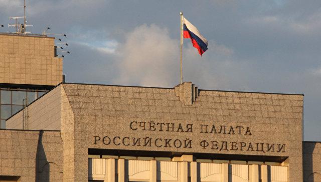 Счетная палатаРФ нашла нарушения отчетности насумму в100 млрд руб.